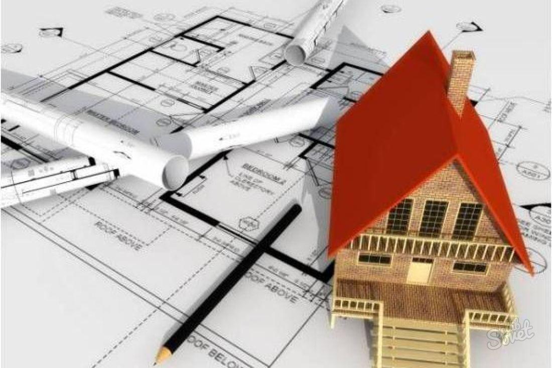 согласование строительства жилого дома